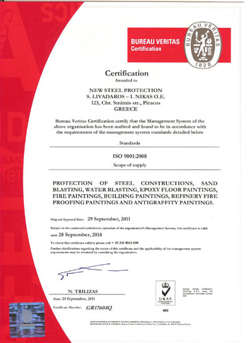 ISO-9001-NEW-STEEL-PROTECTION